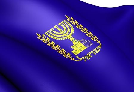 Emblem of Israel. Close Up. Stock Photo - 12771215