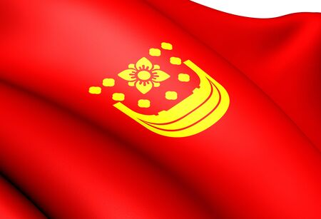Flag of Os, Norway. Close Up. Stock Photo - 13003817