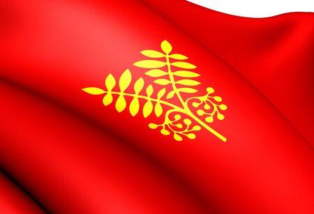 salat: Flag of Saltdal, Norway. Close Up.  Stock Photo