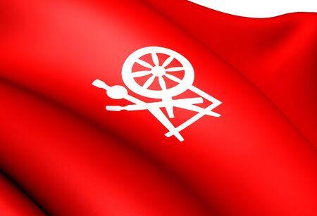 Flag of Kafjord, Norway. Close Up.  photo