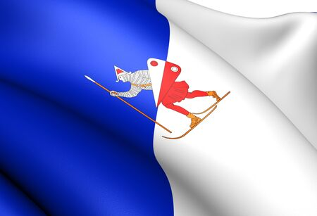 Flag of Lillehammer, Norway. Close Up.  photo