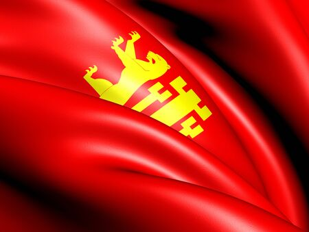 Flag of Fredrikstad, Norway. Close Up.  Stock Photo - 13195887