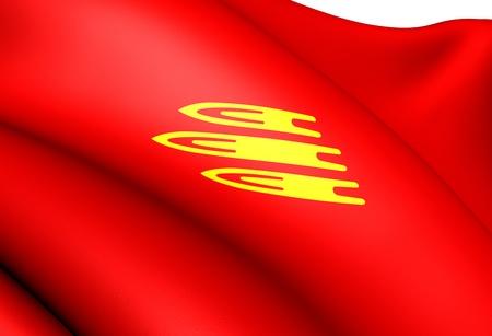 Flag of Gamvik, Norway. Close Up. Stock Photo - 13195868