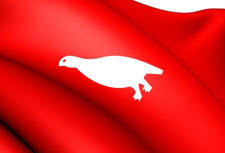 Flag of Holtalen, Norway. Close Up.  photo