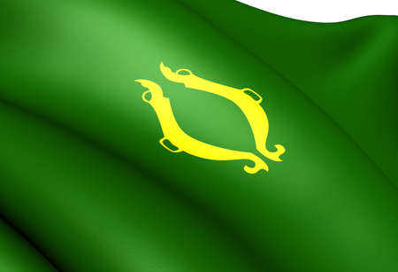 Flag of Engerdal, Norway. Close Up.  photo