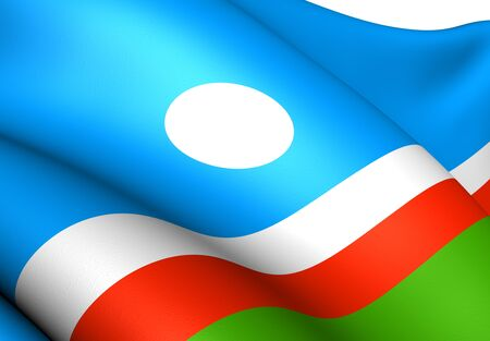 Sakha (Yakutia) Republic Flag, Russia. Close Up.  photo