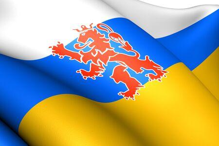 limburg: Flag of Limburg, Netherlands. Close Up.  Stock Photo