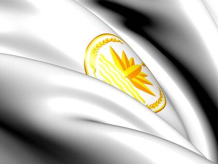bangladesh 3d: Bangladesh Coat of Arms. Close Up.