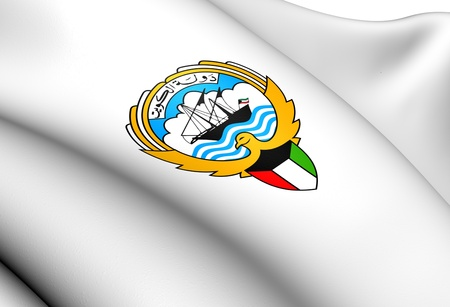 kuwait: Kuwait Coat of Arms. Close Up.    Stock Photo