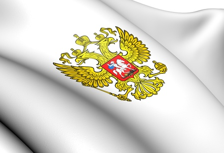 doubleheaded: Double-Headed Eagle. Russian Emblem. Close Up.    Stock Photo