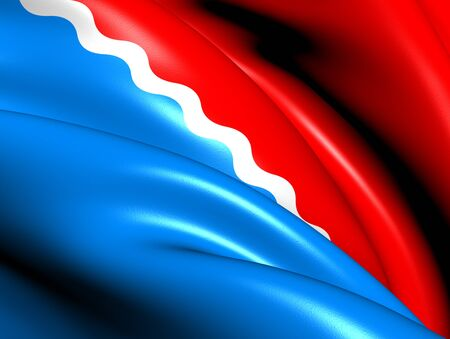 Flag of Amur Oblast, Russia. Close Up.  photo