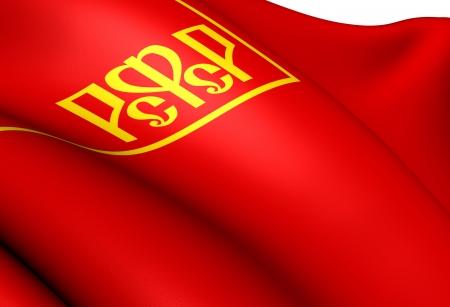communistic: Bandera de SFSR ruso (1918-1937). Close Up.