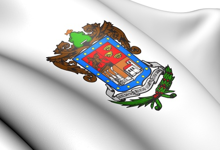 ocampo: Flag of Michoacan, Mexico. Close Up.