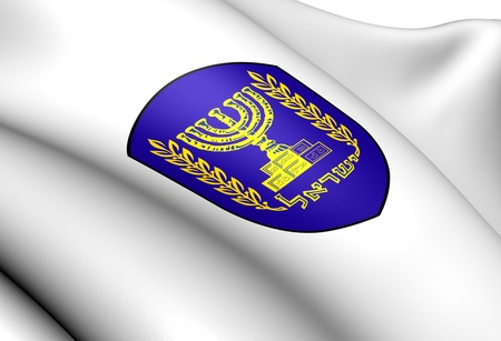 Emblem of Israel  Close Up     photo