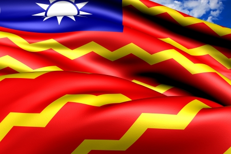 ensign: Civil Ensign of the Republic of China. Close Up.