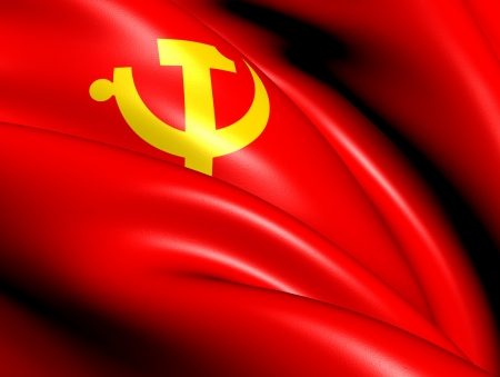 communist: Flag of the Chinese Communist Party  Close Up