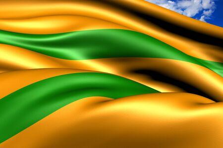 atoll: Flag of Naranjito, Puerto Rico  Close Up