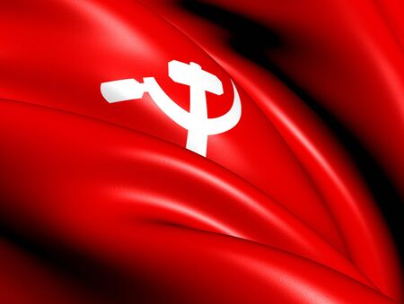 south asian: South Asian Communist Flag  Close Up     Stock Photo