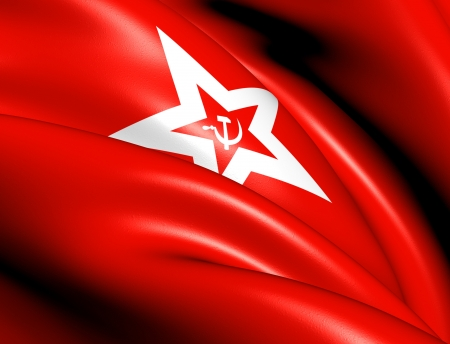 soviet union: Naval Jack of the Soviet Union  Close Up