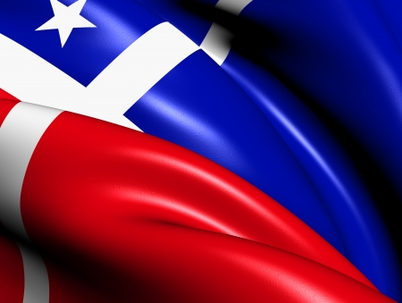 puertorico: Flag of Lares, Puerto Rico. Close Up.   Stock Photo