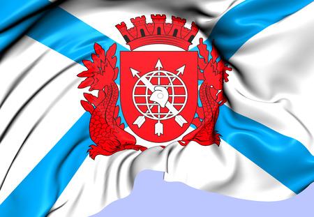 janeiro: Flag of Rio de Janeiro. Close Up.