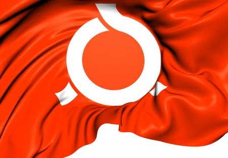 fukushima: Flag of Fukushima Prefecture, Japan. Close Up.