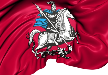 moskva: Flag of Moscow, Russia. Close Up.   Stock Photo
