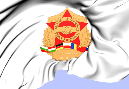treaty: Emblem of Warsaw Pact. Close Up. Stock Photo