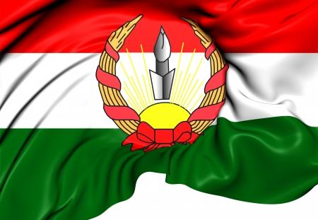 Republic of Mahabad Flag. Close Up.   photo
