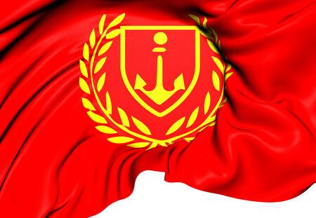 said: Flag of Port Said, Egypt. Close Up.