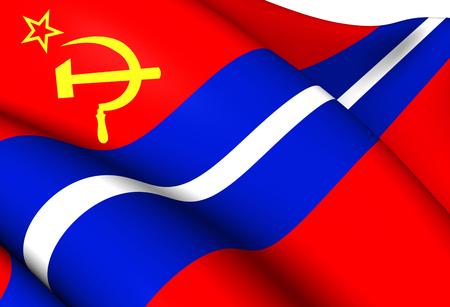 Flag of Kirghiz SSR (1936-1991). Close Up.