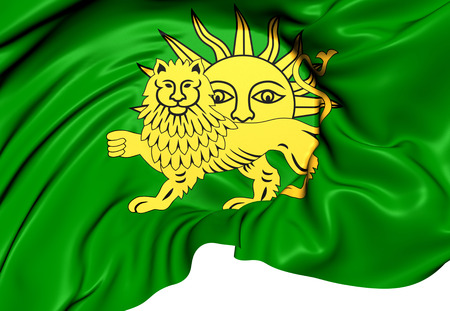 dynasty: Flag of Safavid Dynasty. Close Up.