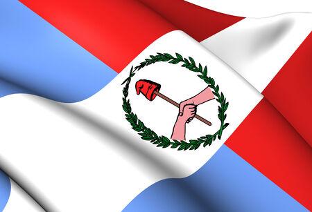 Flag of Entre Rios (1820-1821). Close Up.