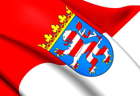 hessen: Flag of Hessen, Germany. Close Up.