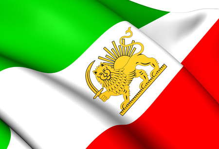 Flag of Iran (1964-1980). Old Lion and Sun Flag.   photo
