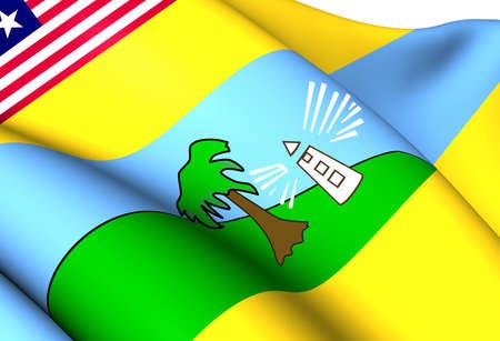 maryland: Flag of Maryland County, Liberia. Close Up.    Stock Photo
