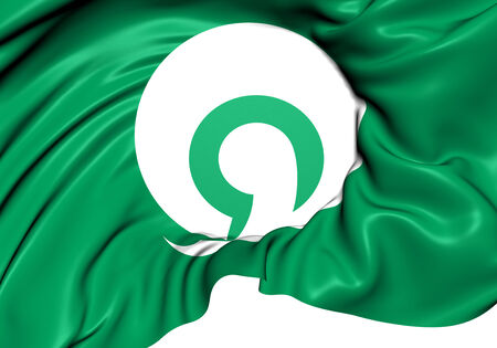 prefecture: Flag of Abiko, Japan. Close Up.    Stock Photo