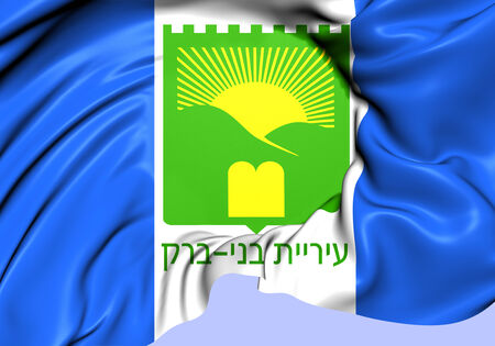 bene: Flag of Bnei Brak, Israel. Close Up.    Stock Photo