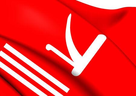 kashmir: Flag of Jammu and Kashmir. Close Up.