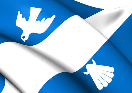 limburg: Flag of Simpelveld, Netherlands. Close Up.