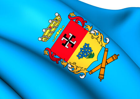 commune: Flag of Linares, Chile. Close Up.