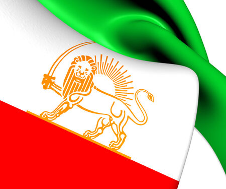 Flag of Iran (1924). Close Up.   photo