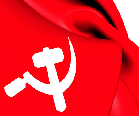 south asian: South Asian Communist Flag. Close Up.    Stock Photo