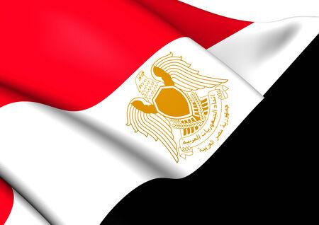 republics: Federation of Arab Republics Flag. Close Up.   Stock Photo