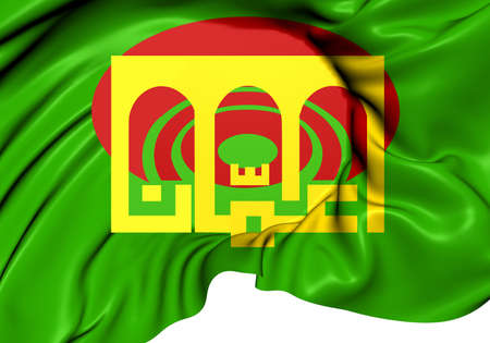 Flag of Amman, Jordan. Close Up.    photo