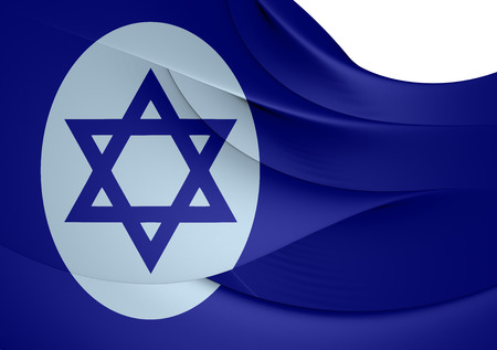 chorąży: Civil Ensign of Israel.