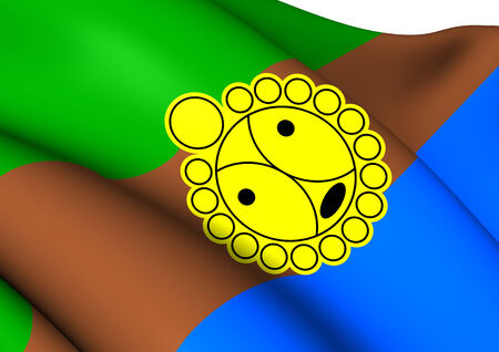 puertorico: Flag of Utuado, Puerto Rico. Close Up.   Stock Photo