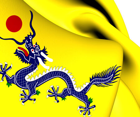 dynasty: Flag of Qing Dynasty. Close Up.