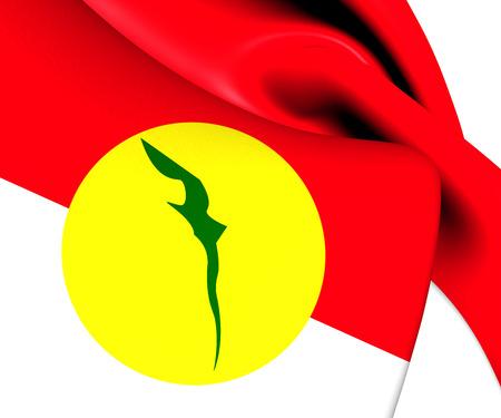 organisation: Flag of United Malays National Organisation. Close Up.
