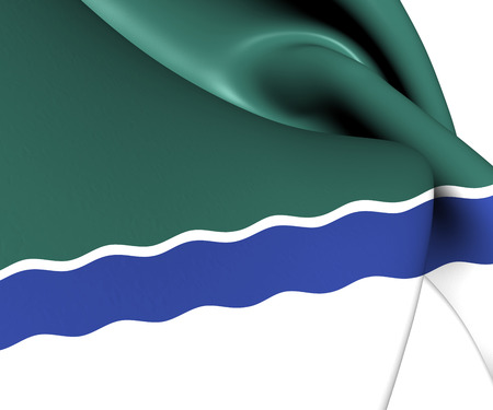 novosibirsk: Flag of Novosibirsk, Russia. Close Up.